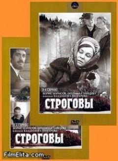 Борис Щербаков  фильмография  российские актёры  Кино