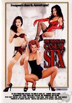 Хроника секса