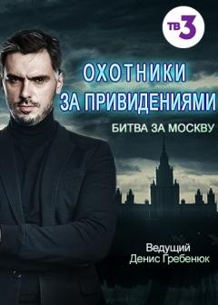 Смотреть русский трейлер к фильму защитники